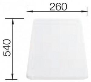 Blanco Schneidebrett 540x260x20 mm weiß Kunststoff